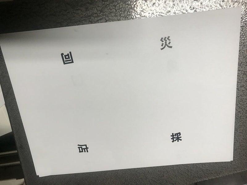 一箇所を強くすると別の箇所の印刷がかすれて、綺麗に印刷された文字が別の箇所を調整すると印刷されなくなったりします